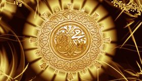Medium islamic wallpaers youthkorner 12