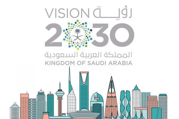 مبادرة التعرف على رؤية السعودية 2030 رواق